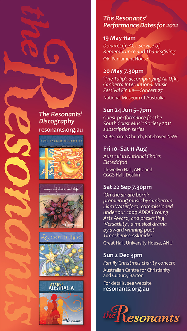 Performance dates for 2012